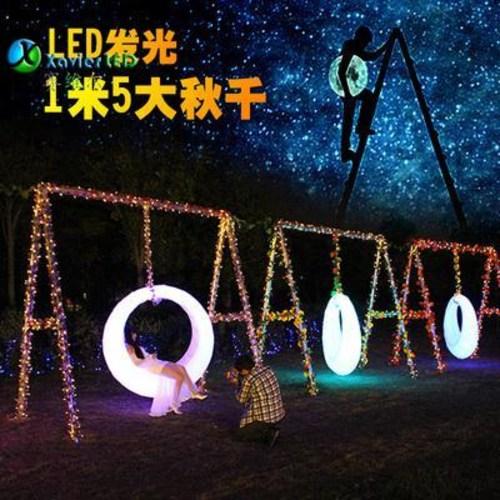 공중그네 회전그네 LED 그네 발리스윙 맞춤 제작 직판 발광정원 어린이 시니어파크, 01 Ø150X40(와이어링 포함)