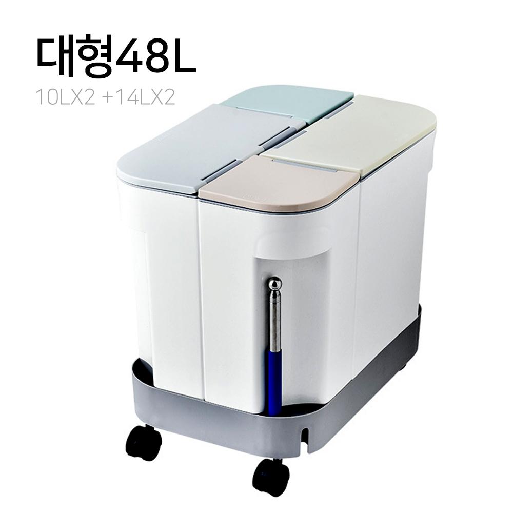 이케아 다이소보다 더 실용적인 가정용분리수거함 원룸분리수거함 중형40L 대형48L, 48L