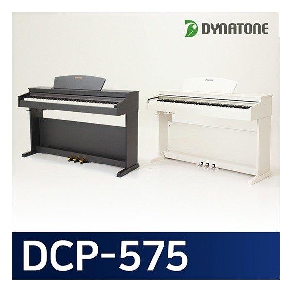 [다이나톤] 디지털피아노 DCP-575, 전체색:화이트