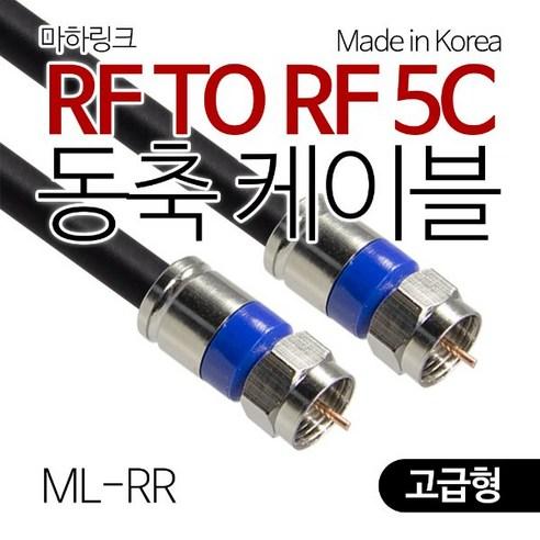 마하링크 리더컴 국산 고급형 RF TV 안테나 5C 동축 케이블, 50M (POP 1252324952)