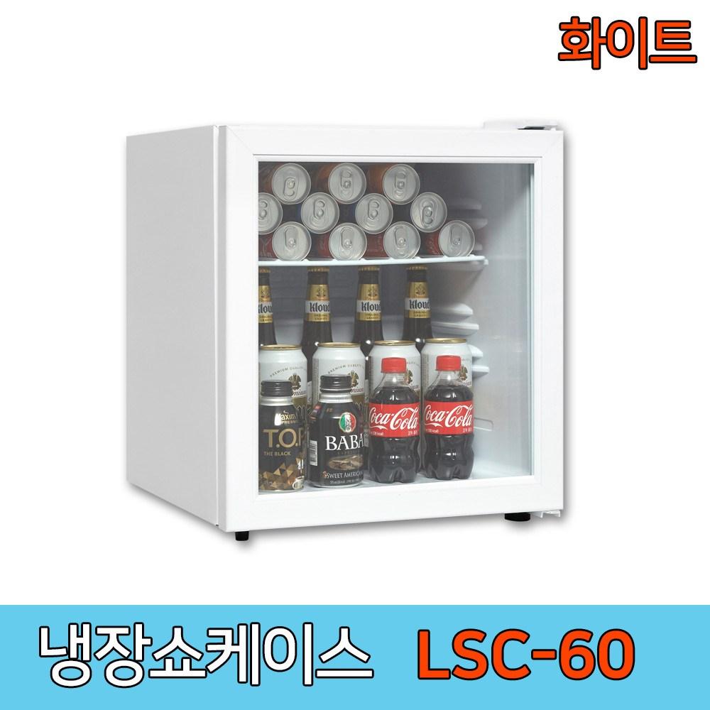 씽씽코리아 냉장쇼케이스 LSC-60 색상 조명 랜덤 음료수쇼케이스맥주냉장고 R, LSC-60 리퍼(색상,LED 조명 유무 랜덤)