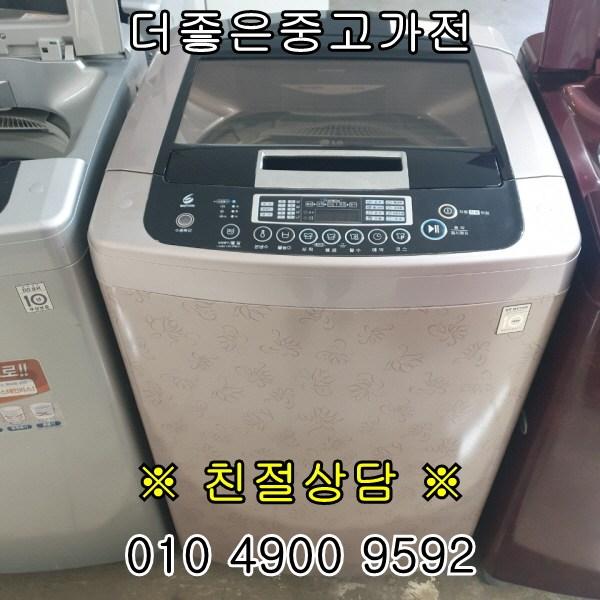 중고가전 중고세탁기 통돌이 일반세탁기10kg-15kg, 세탁기중고