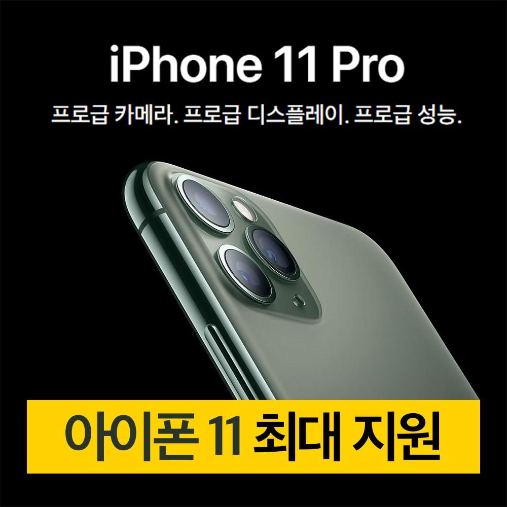[APPLE] 아이폰 11 시리즈 - 에어팟2 증정, 화이트, iPhone 11 128G