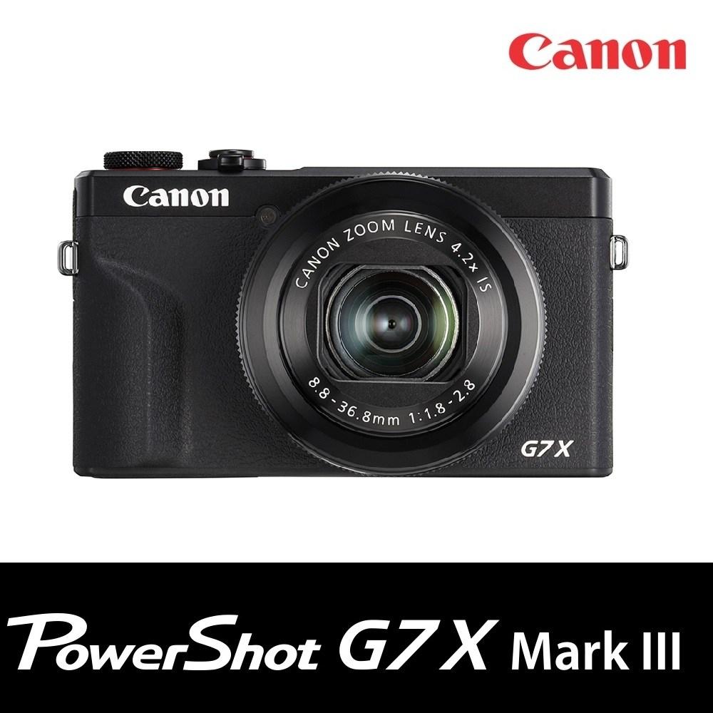 캐논 G7X Mark III [단품]+16G 증정 하이엔드카메라, 캐논 G7X Mark III [블랙]+16G 증정