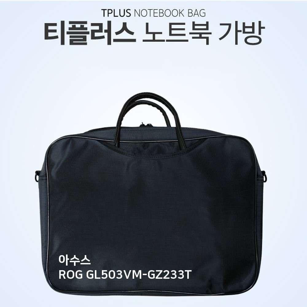 [2개묶음 할인]티플러스 아수스 ROG GL503VM-GZ233T 노트북 가방 JWY-19309 노트북 가방 백팩, 단일상품