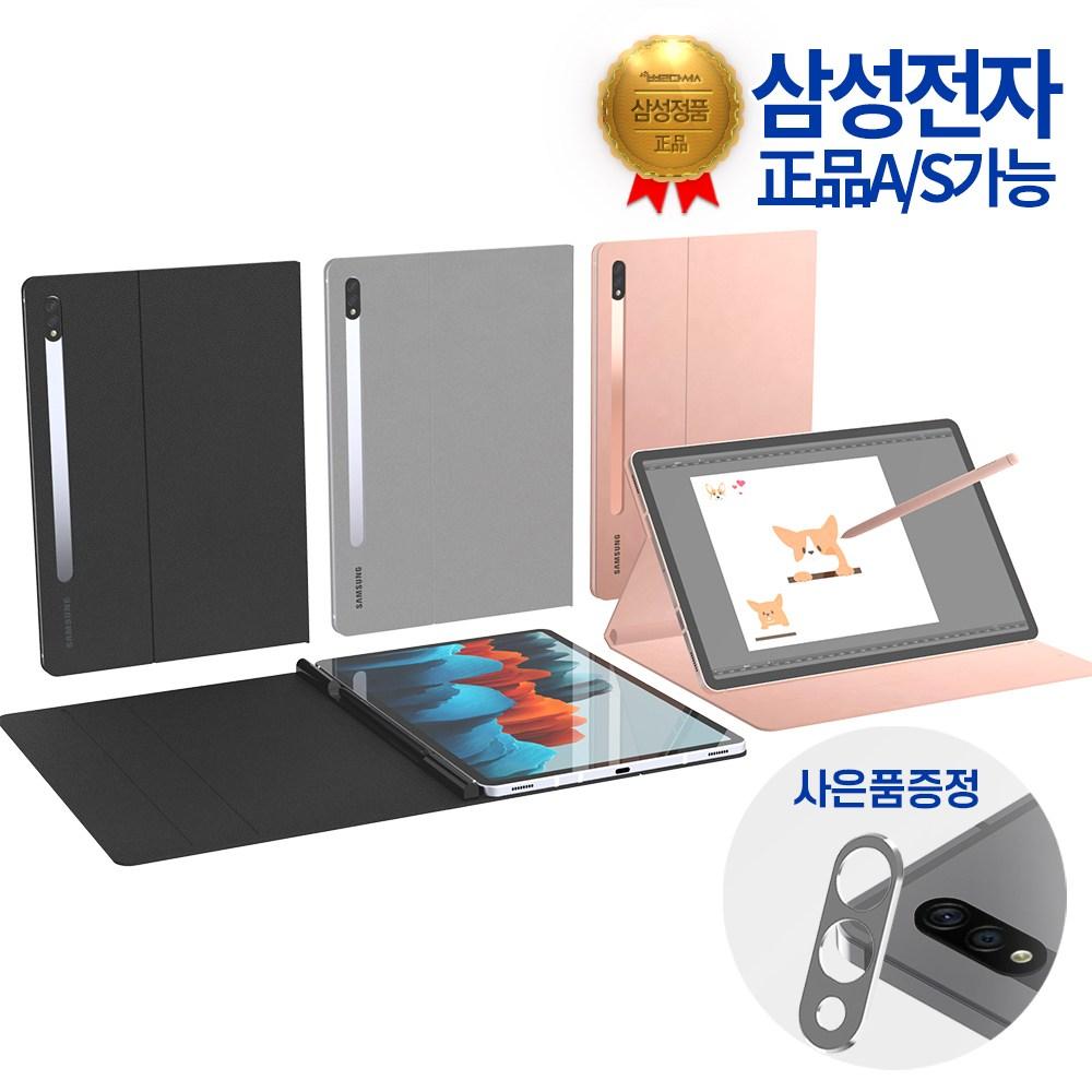 삼성전자 삼성 갤럭시탭 S7 플러스 정품 북커버 케이스 BT970, 그레이