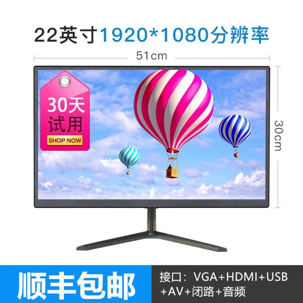 데스크탑 컴퓨터 모니터 24 인치 19 20 22 인치 HD PS4 모니터 HDMI LCD 화면 27은 벽걸이 가능, 새로운 22 인치 모니터 + TV 버전