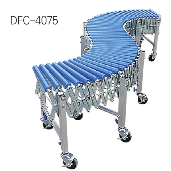대화컨베어 저상 고상 (대) ABS롤러 자바라 롤러 컨베이어 레일 DFC-4075