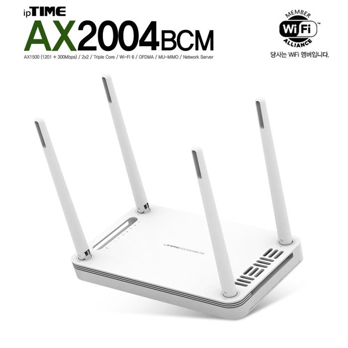 ipTIME AX2004BCM AX1500 유무선 공유기, ipTIME AX2004BCM 공유기 + 기가랜케이블[CAT6.5M]