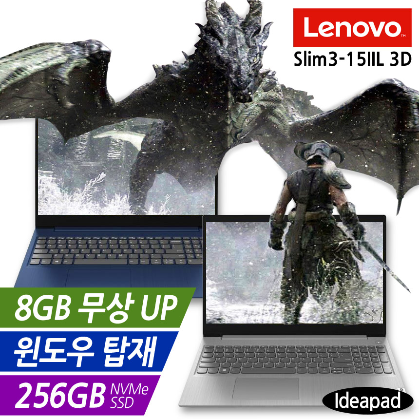 레노버 아이디어패드 Slim3-15IIL 3D 최종혜택가 63만원대 무상 4GB 업그레이드 한컴오피스증정 윈도우10프로 탑재 10세대 8GB NVMe SSD 256GB 15인치, 플래티넘 그레이, 256GB SSD NVMe / 8GB, Win10Pro