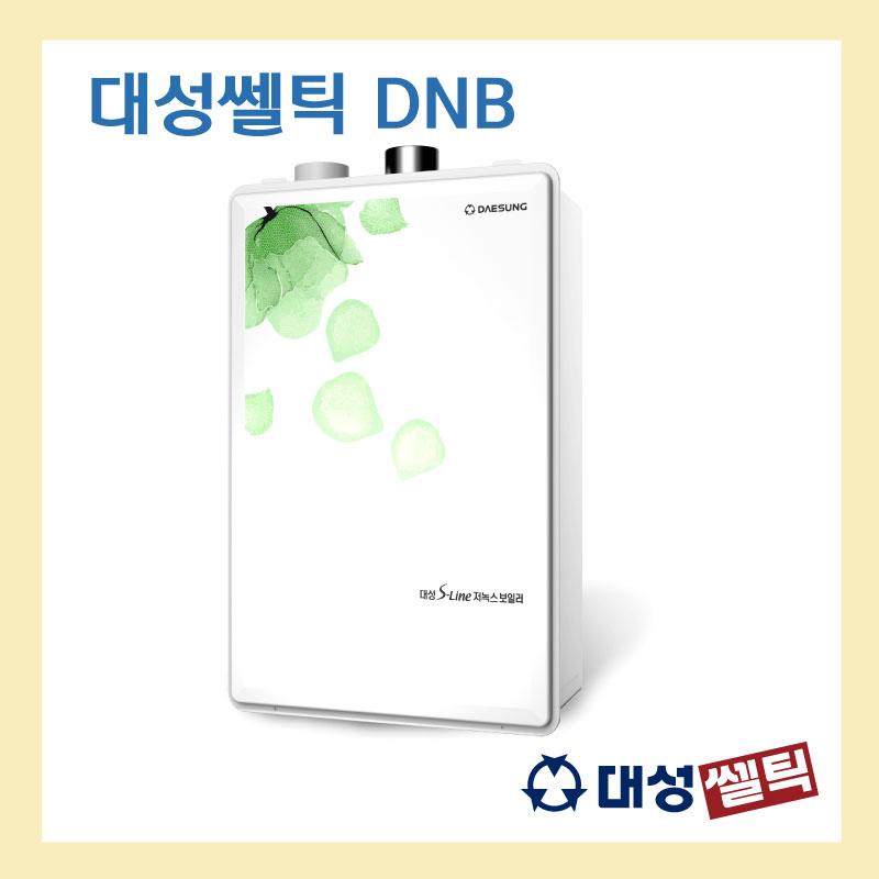 대성셀틱 DNB, DNB-25K 상향식