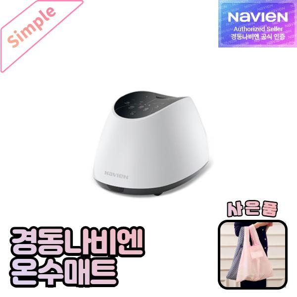 경동나비엔 온수매트 초특가할인 모음전 2020년 신제품, EQM311-QS(퀸/슬림매트)