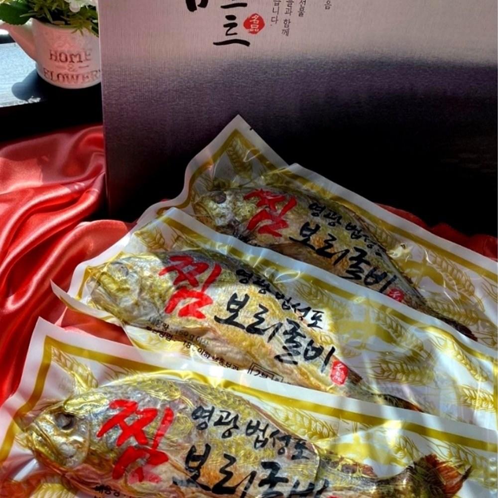 영광법성포 3분 OK 간편한 찐보리굴비 선물세트 3미 가정용 선물용, 1box, 0.75 kg  한마리 250 g  29-30 cm