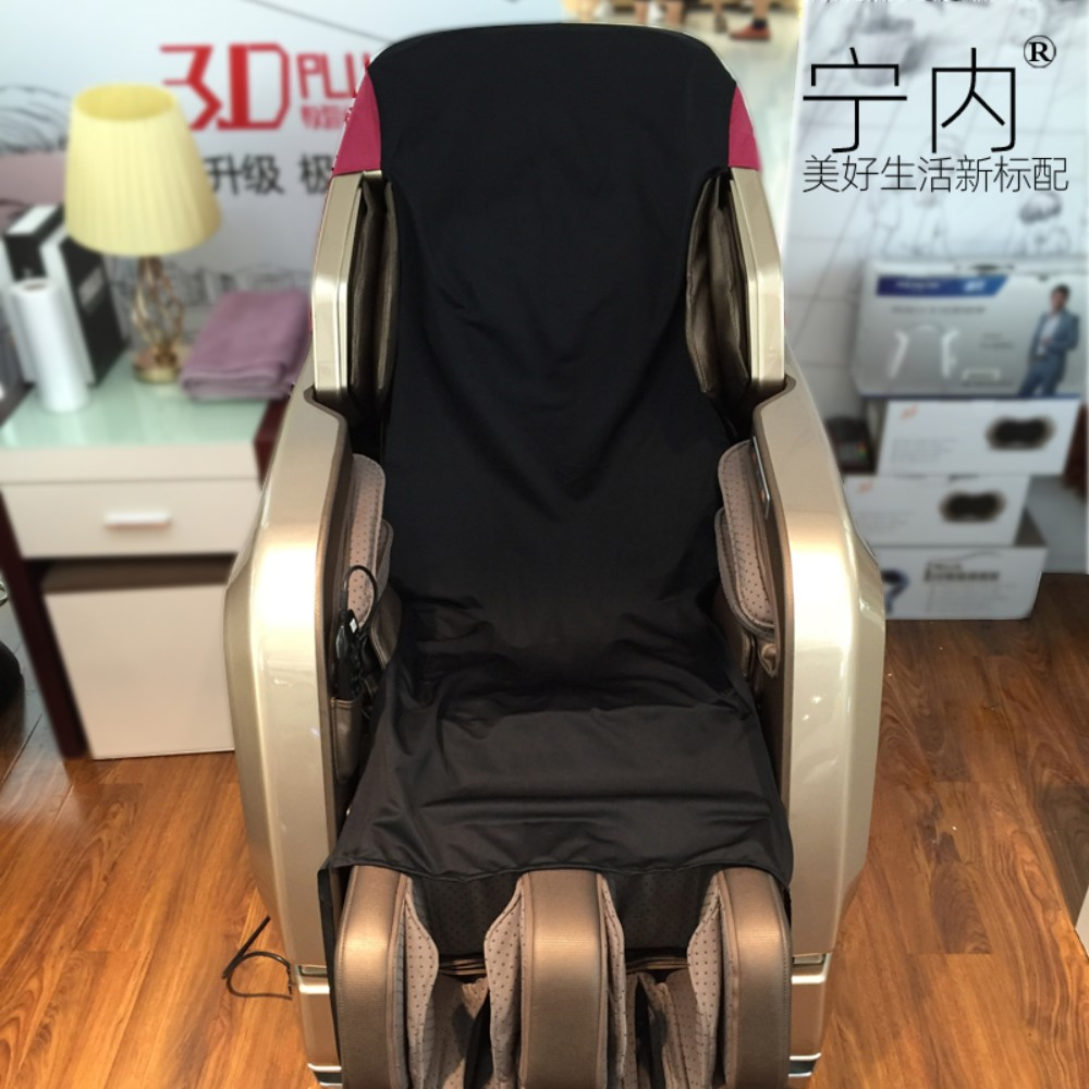 안마의자 커버 보조 면 패브릭 천 먼지 덮개 안마기, A (POP 5189301002)