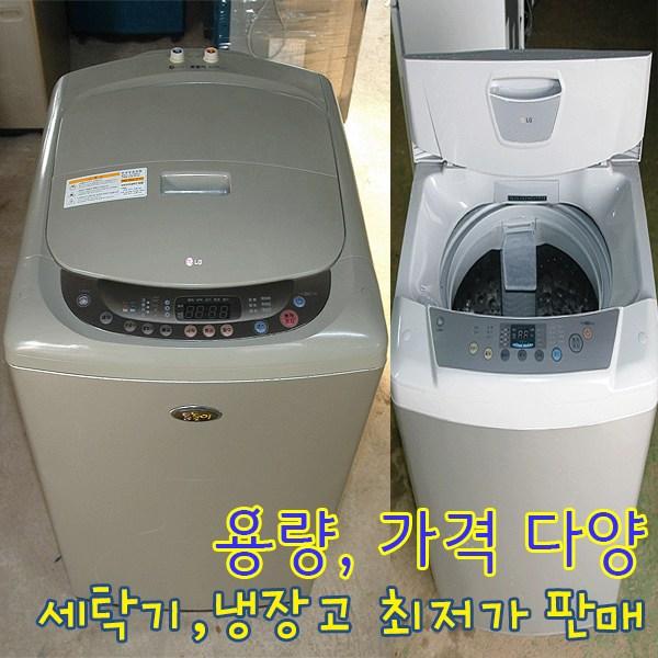 lg 세탁기 10키로 중고세탁기 일반형세탁기 엘지세탁기 다양한 중고가전제품, L-1.세탁기