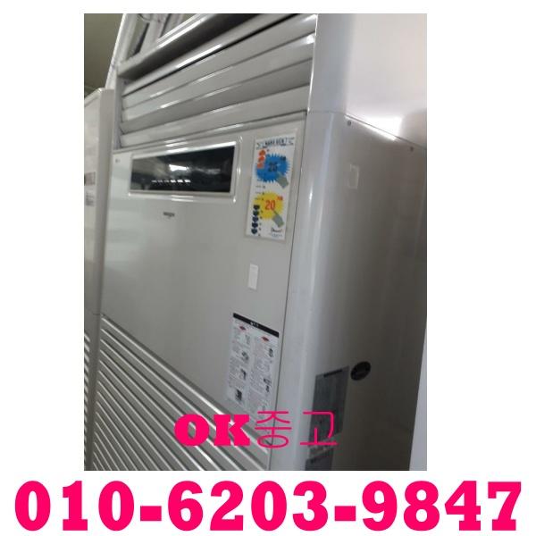 (중고냉난방기)중고 냉난방기 업소용냉난방기 인버터냉난방기 80평 창고 공장 업소용냉온풍기, 캐리어냉난방기