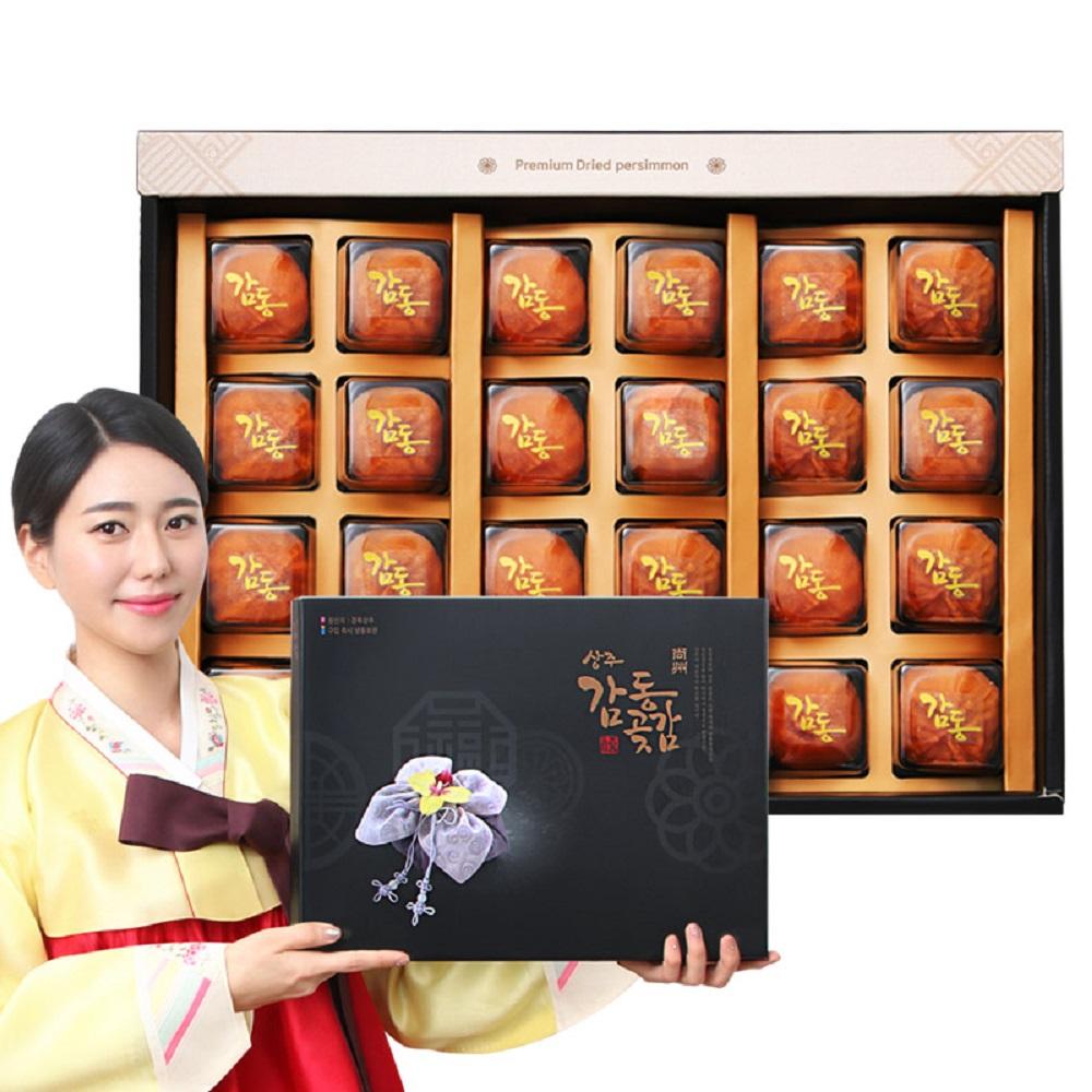 상주감동곶감 상주곶감 곶감선물세트 명절선물 감동1호 보자기포장, 1box, 1kg 내외