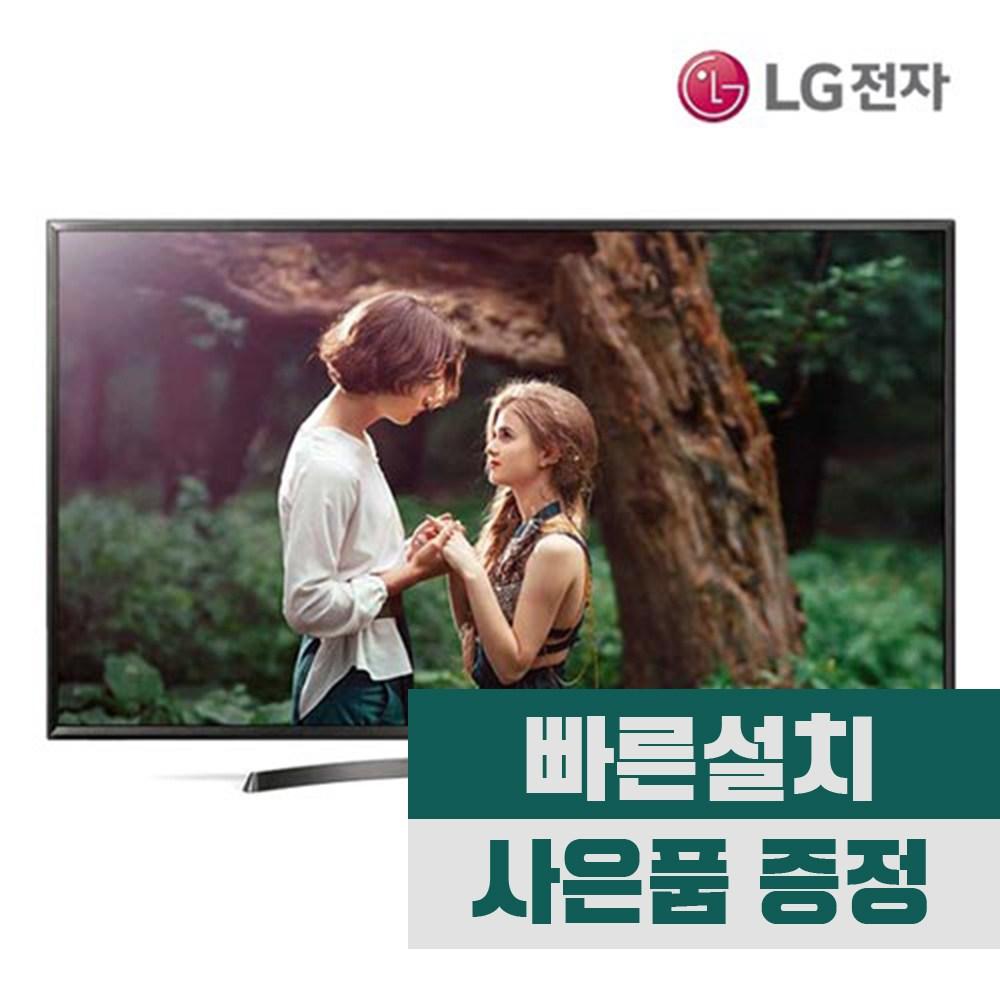 LG전자 UHD TV 49인치 (49UN781C0NA)