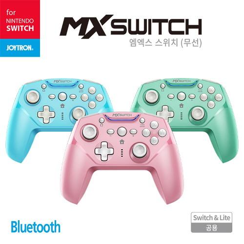 조이트론 닌텐도 스위치/라이트 컨트롤러 MX스위치 컬러에디션, MX스위치(블루)