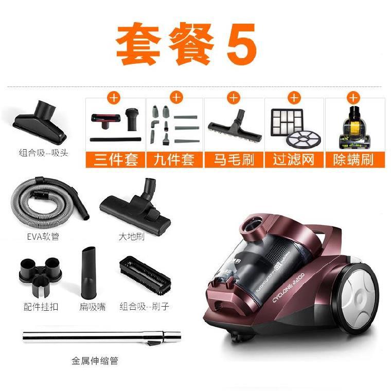 물걸레청소기 전자동 핸드형 수직관 간편 먼지 국다용도, T05-매혹퍼플+16세트+3년 교환