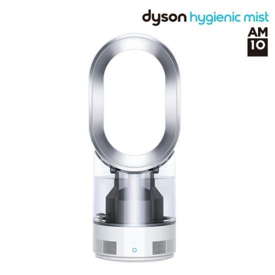 다이슨 AM-10 Hygienic mist 가습기, COLOR:화이트실버