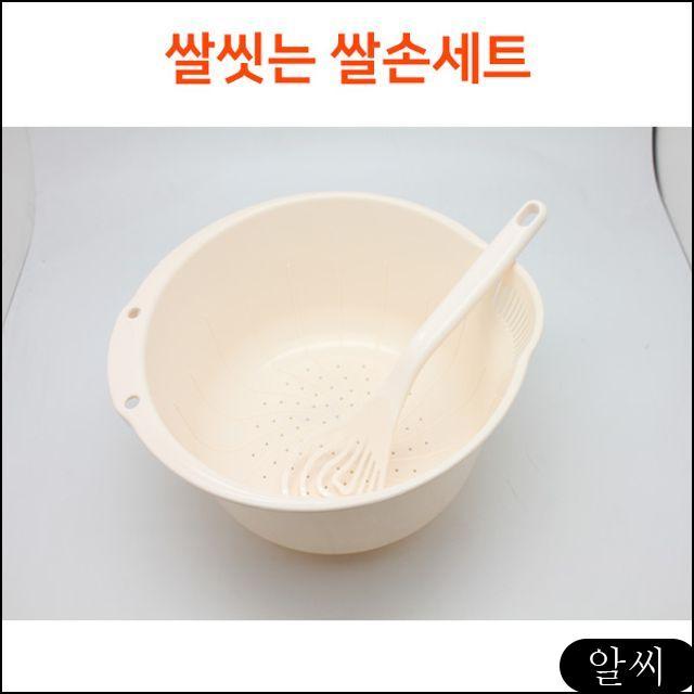 쌀씻는 쌀손세트 동양매직 8인용식기세척기 fgzv
