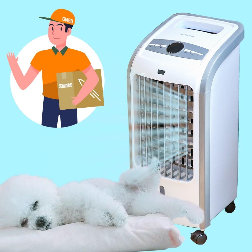 냉풍기 상품 인기순위 탑 10