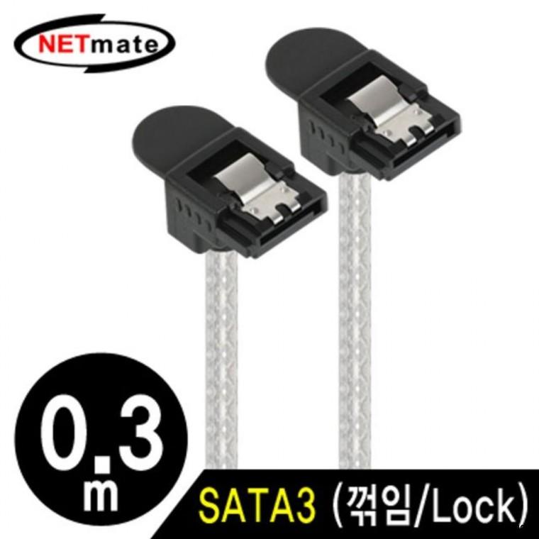 현모양처 무료배송강원전자 SATA3 Round 케이블양쪽 90도 꺾임 Lock 0.3m, 상세페이지 참조
