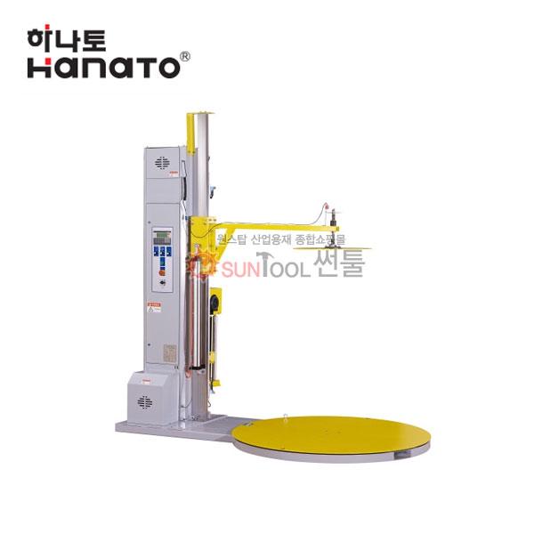 Hanato 하나토 PW-1500A 파레트랩핑기/랩포장기(상팜프레스에어방식), PW-1500A 상팜프레스에어방식