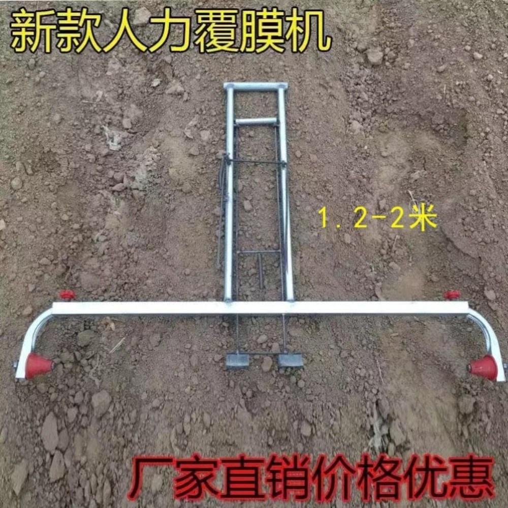 비닐 피복기 무동력 텃밭 관리기, M15-1.2m-2m 임의조절개 (POP 5216399893)