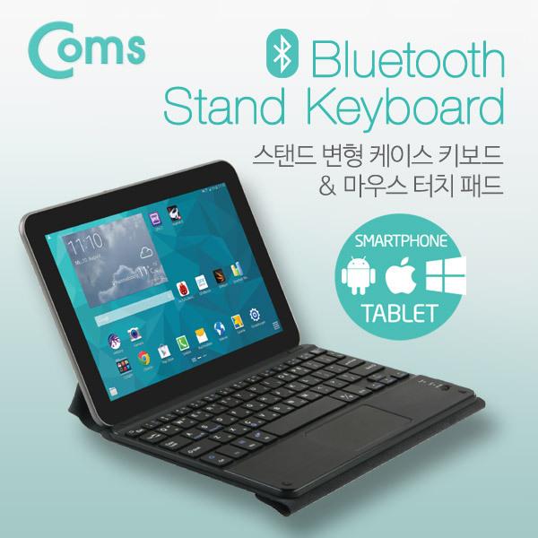 갤럭시탭 프로 S 스탠드형 블루투스 키보드 터치패드, 1개, 블랙