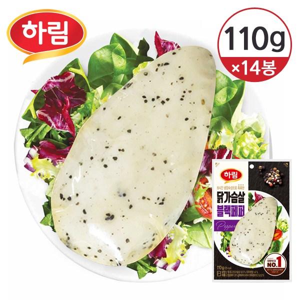 하림 닭가슴살 블랙페퍼, 110g, 14개