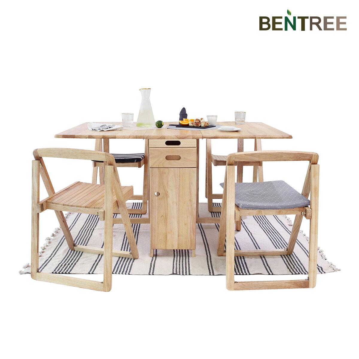 [신세계TV쇼핑]벤트리 원목 접이식 아일랜드 식탁+의자4