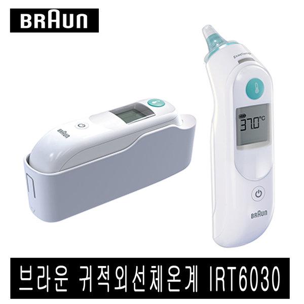브라운 귀체온계 IRT-6030, 화이트 (WHITE)