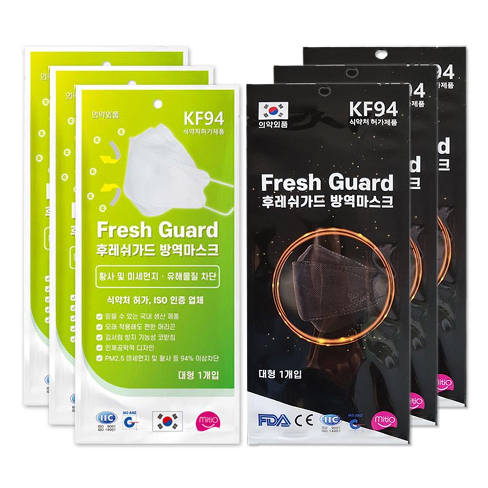 [오늘만 특가] 후레쉬가드 KF94 마스크 대형 100매/ 화이트 블랙 황사 방역 미세먼지 비말차단 식약처승인 의약외품, 화이트 100매
