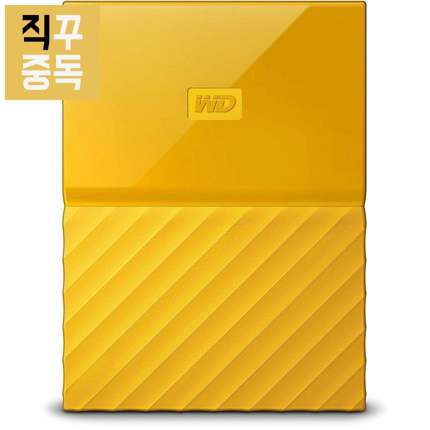 WD 외장하드 My Passport 2TB 옐로우, 단품, 단품