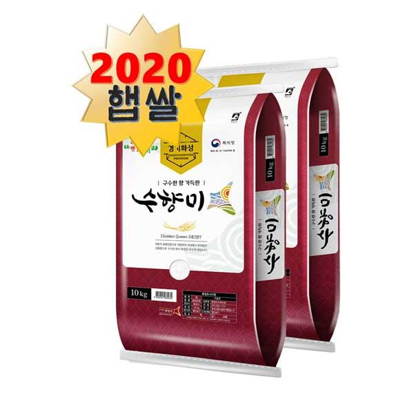 하루세끼쌀 2020년 햅쌀 경기수향미 10kg+10kg 단일품종