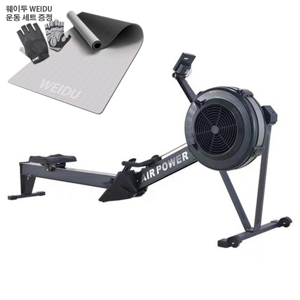 짭셉2 에어 로잉머신(Air Rowing Machine) 가정용 접이식 전신 조정운동기구 효과 헬스장 크로스핏 컨셉 2 로잉머신 WEIDU 웨이두 콜라보 당일 출고(주말 제외), 블랙 (POP 5300526048)