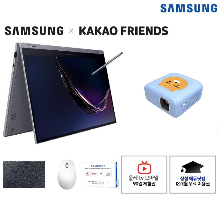 [신세계TV쇼핑][삼성]갤럭시 북 Flex 알파 코어i5팩 NT750QCJ-KC58 고급팩, 8 GB LPDDR4x Memory (8 GBx1), 상세설명참조, Windows 10 Home