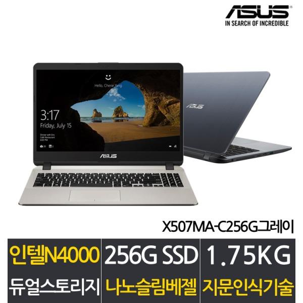[아수스]X507MA-C256G 그레이 CPU N4000셀러론/램 4G/SSD 256G/F, 상세 설명 참조, 상세 설명 참조