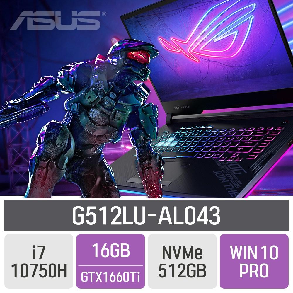 ASUS ROG STRIX G512LU-AL043, 16GB, SSD 512GB, 포함