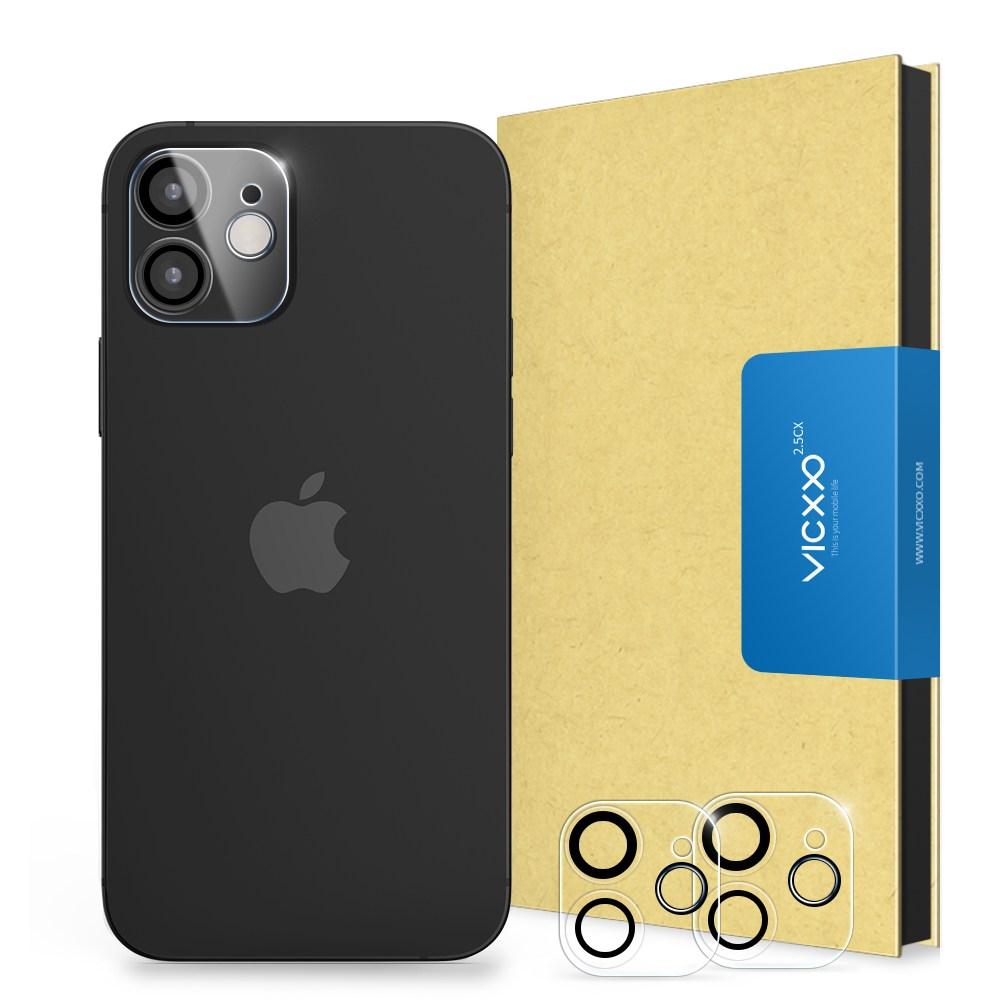 빅쏘 2.5CX 후면 카메라 렌즈 보호 휴대폰 풀커버 강화유리 필름 투명, 2매