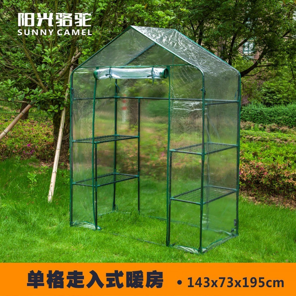 온실 텐트 조립식 비닐 하우스 농업용 미니, 투명 143x73x195cm개