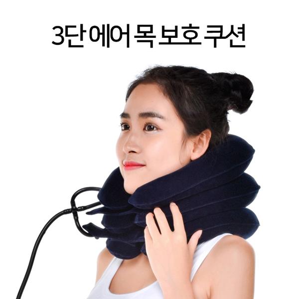 나우앤히어 목견인기 거북목 일자목 교정 교정기 넥서포터, 1개