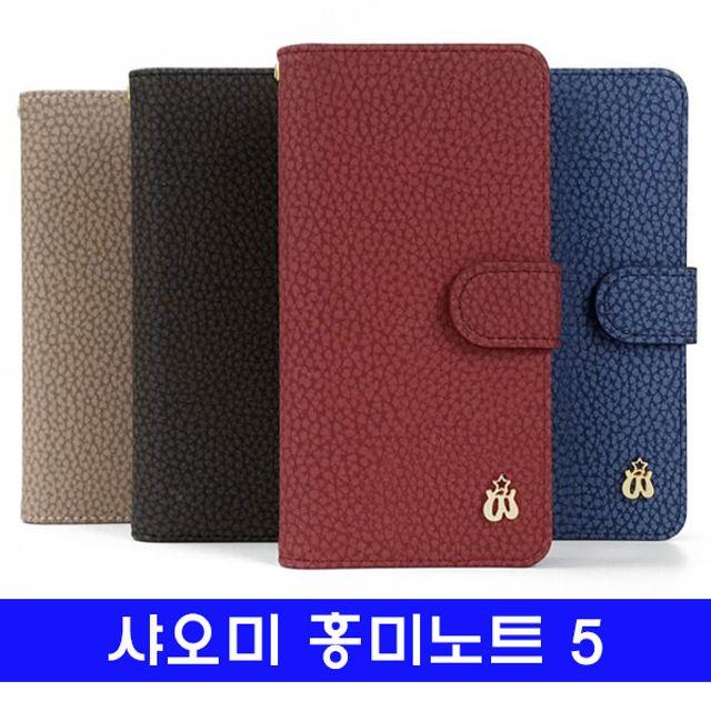 미쁘다[샤오미 홍미노트 5 mdm아이시크릿 월렛 케이스]무료배송, 와인