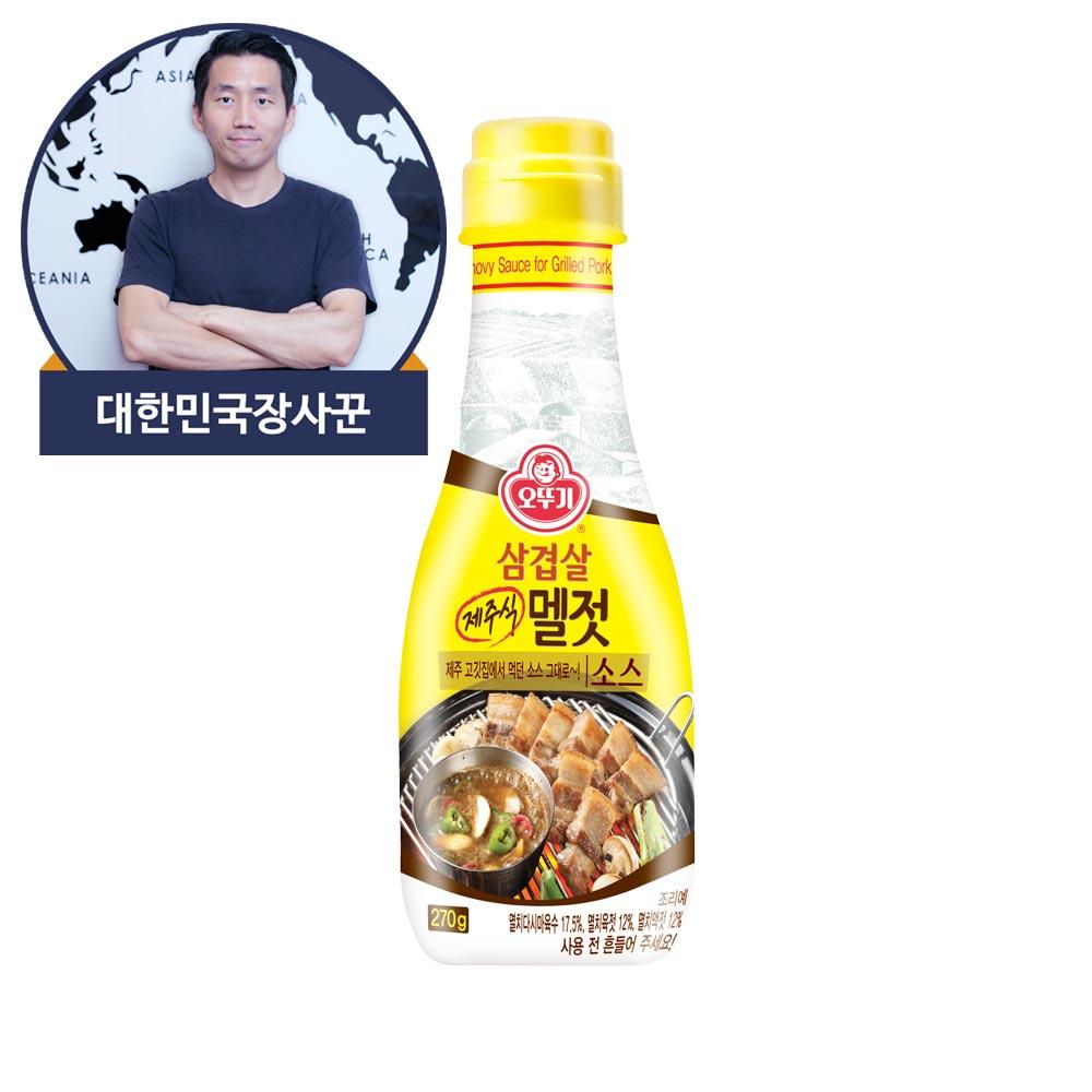 오뚜기 삼겹살 제주식 멜젓 소스 270g, 1개