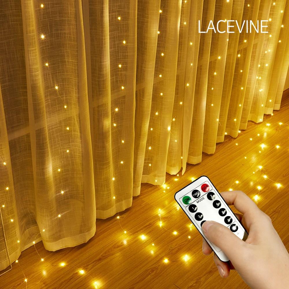 레이스빈 LED 와이어전구 300구 파티라이트 커튼조명 줄조명, 단품