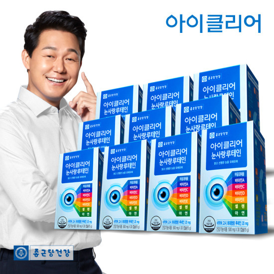 종근당건강 아이클리어 눈사랑루테인 10박스(10개월), 없음
