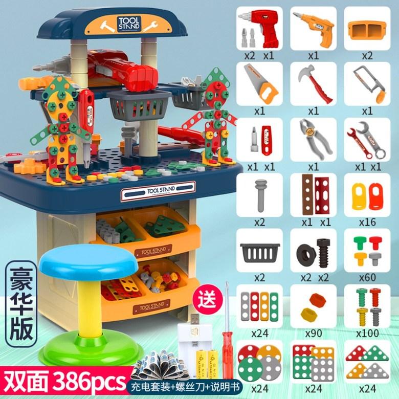 양면 공구놀이세트 어린이 공구놀이 전동드릴장난감 소근육발달, 업그레이드 [386 개] 양면 공구 대 + 전동 드릴 (충전팩) + 의자