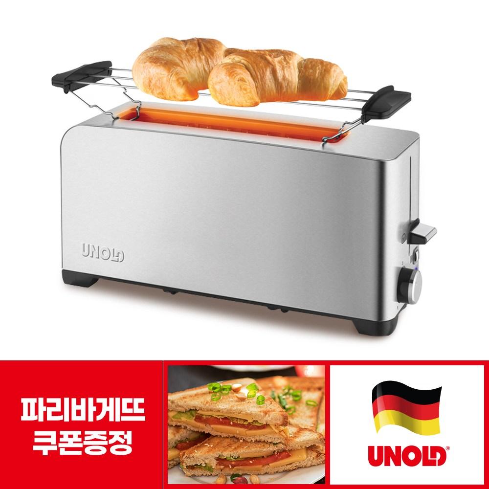 우놀드 디자인 토스트기 아침간편식 토스트 토스터기 베이글 NUT38316
